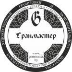 «GRANMASTER» изготовление памятников в Витебске