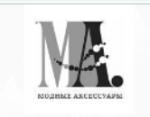 """ЧТУП """"Модные аксессуары"""""""