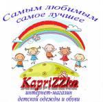 """Интернет магазин детской одежды и обуви """"KapriZZka"""""""
