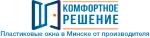 Пластиковые окна ПВХ в Минске от производителя
