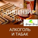 """Юридические и бухгалтерские услуги бизнесу  ТМ """"Аркада"""