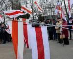 Местные власти разрешили шествие и митинг в годовщину Слуцкого восстания