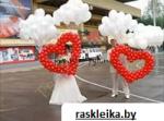 Самые популярные города для свадебных торжеств.