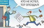 Самый богатый минчанин заработал в 2017 году 58.9 млн рублей