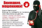 В Беларуси мошенники от имени «Евроопта» рассылают сообщения, обещая 1 000 рублей