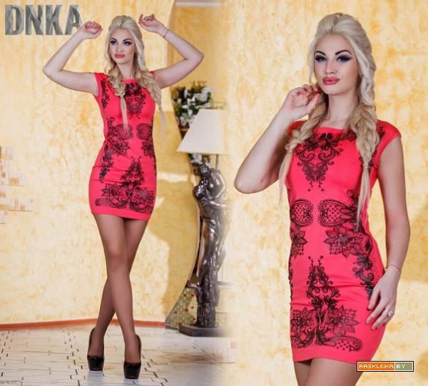 Модная Женская Одежда От Производителя