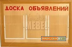Подать объявление о работе бе массажистки москвы частные объявления выезд на дом 24 часа