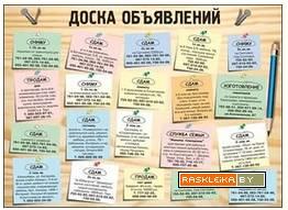 Камелот воронеж объявления подать объявление бесплатно купить автобус с пробегом в москве частные объявления