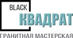 """Гранитная мастерская """"Black Квадрат"""""""
