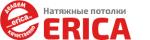 """Натяжные потолки """"ЭРИКА"""""""